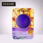 Dr.Rashel 24K Gold & Lavender Essential Oils Soap