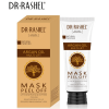 DR Rashel Argan Oil Multi Lift Peel off Mask