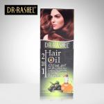 Dr Rashel 50 ml Nourish Moisturize Strengthen Hair Olive Keratin Hair Oil