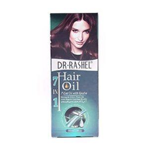 Dr. Rashel 7 in 1 Hair Oil 7 Kind Hair Oil with Keratin