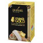 Dr.Rashel 24K Gold Collagen Mask Powder