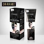 Dr-Rashel Peel Off Black Mask bamboo charcoal