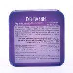 Dr Rashel Privates Parts Firming Soap