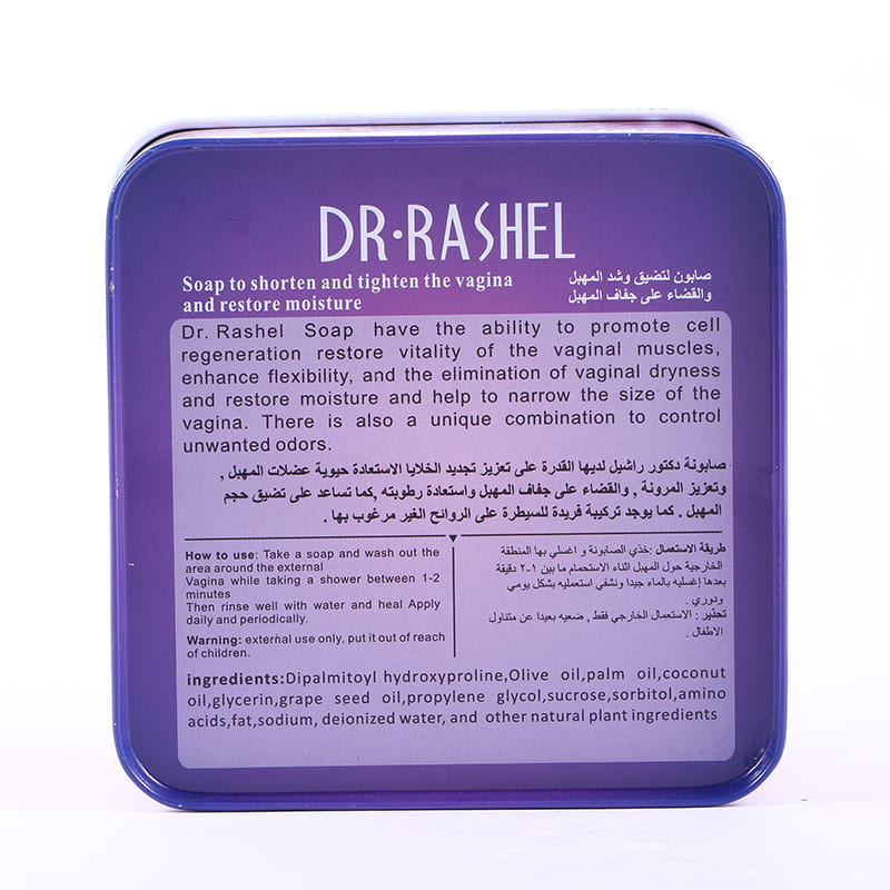 Dr Rashel Privates Parts Firming Soap – Dr. Rashel Pakistan