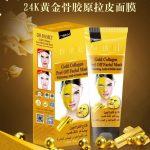 Dr Rashel Face Mask Gold Collagen Peel Off Mask Facial