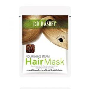 Dr.Rashel Argan Oil Nourishing Steam Hair Mask