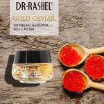DR.RASHEL GOLD CAVIAR GEL CREAM