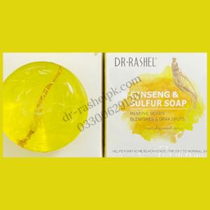 Dr. Rashel Ginseng & Sulfur Soap