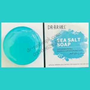 Dr. Rashel Sea Salt Soap